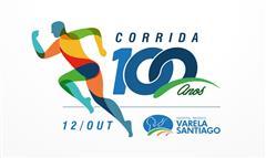 Corrida 100 anos Hospital Infantil Varela santiago